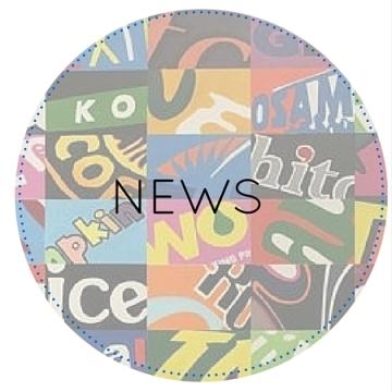 Circles News
